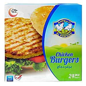 Al Rawdah Chicken Burger 1.2kg