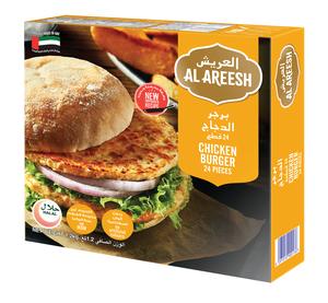 Al Areesh Chicken Burger 1.2kg