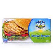 Al Rawdah Chicken Burger 200g