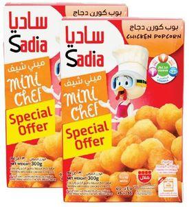 Sadia Chicken Popcorn Twin Pack 2x300g