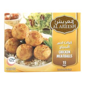 Al Areesh Chicken Meat Balls 375g