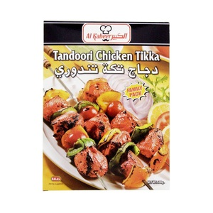 Al Kabeer Tandoori Chicken Tikka 500g