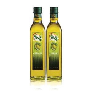 Afia Olive Oil 2x500ml