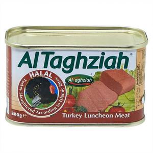 Al Taghziah Luncheon Turkey 24x200g