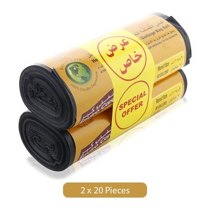 Enviro Care Heavy Duty Bio Degradable Garbage Bag Roll 2x85x115cm
