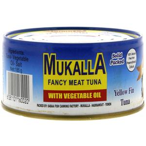 Mukalla White Meat Tuna In Oil 48x185g