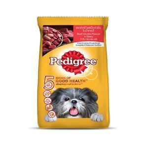 Pedigree Beef Chunks In Gravy Wet Dog Food Adult 130g