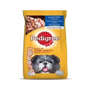 Pedigree Chicken Chunks In Gravy Wet Dog Food Adult 130g
