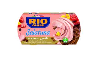 Rio Mare Salatuna Paella Recipe 2x160g