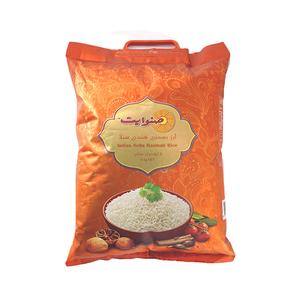 Sunwhite Indian Sella Basmati Rice 5kg