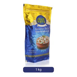 Union Basmati Rice 1kg