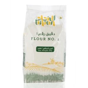 Union Flour 2kg