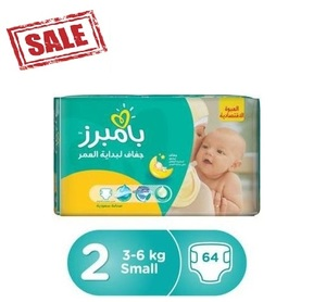 Pampers Baby Diapers Size 2 64s