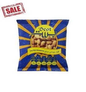 Best Peanuts Bag 300g