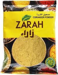 Zarah Powder Coriander 200g