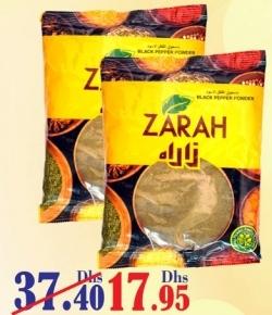 Zarah Black Pepper Powder 200g