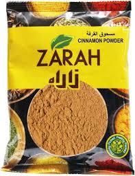 Zarah Powder Cinnamon 200g