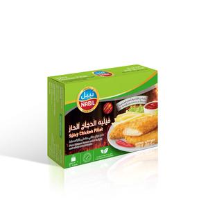 Nabil Chicken Fillet Spicy 400g