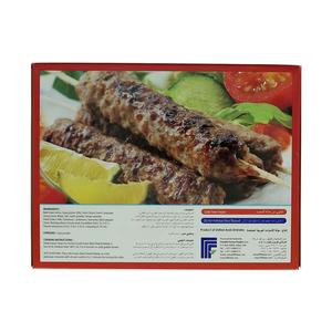 Fff Sheesh Kabab Beef 245g