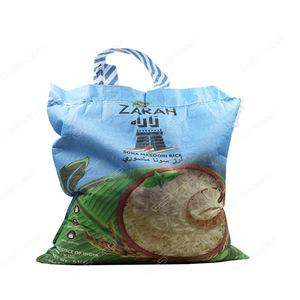 Zarah Sona Masoori Rice 5kg