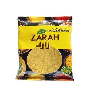 Zarah Coriander Powder Organic 200g