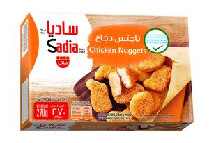 Sadia Chicken Nuggets 2x270g