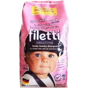 Filetti Detergent Powder Sensitive 1.275kg
