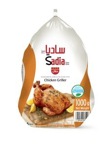 Sadia Chicken Griller 3x1kg