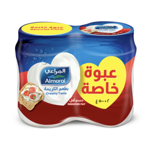 Almarai Jar Cheese Low Cholesterol 2x500g