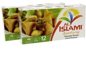 Al Islami Chicken Samosa 2x240g