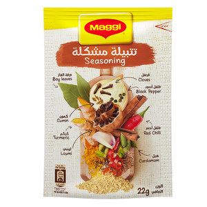Maggi Powder Seasoning Sachet 22g
