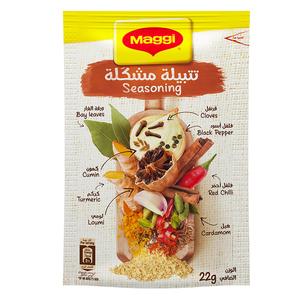 Maggi Powder Seasoning Sachet 22g
