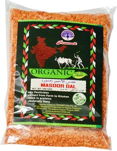 Peacock Organic Masoor Dal 500g