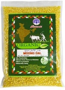 Peacock Organic Moong Dal 500g