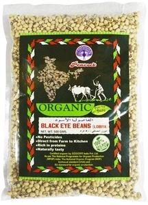 Peacock Organic Black Eye Beans 500g