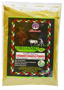 Peacock Organic Coriander Powder 250g