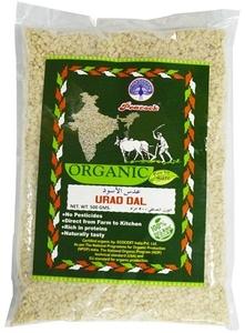 Peacock Organic Urad Dal 500g