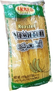 Ahmed Roasted Vermicelli 200g