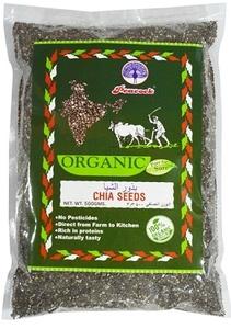 Peacock Organic Chia Seeds 500g