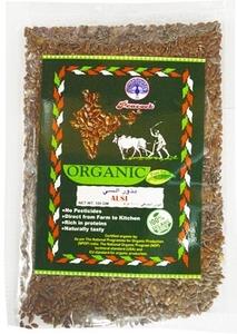 Organic Alsi (Flax Seed) 100g
