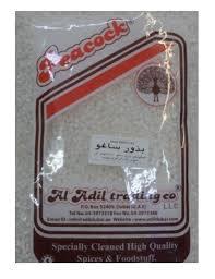 Sago Seeds 250g