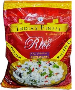 Jeera Ka Sala Rice 5kg
