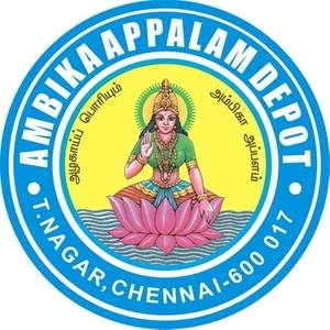 Ambika Appalam Special 375g
