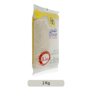 Co-op Egyptian White Rice 2kg