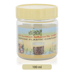 Union All Purpose Plastic Pet Jar 100ml
