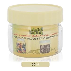 Union All Purpose Plastic Pet Jar 50ml