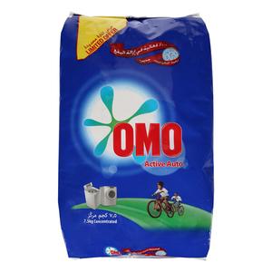 Omo Detergent Powder 7.5kg