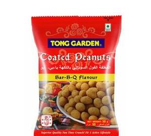 Coated Peanuts Bbq Flavour 50g