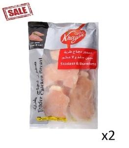 Khazan Tender Chicken Breast 2x1kg