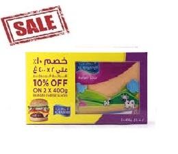 Al Rawabi Burger Slice 2x400g